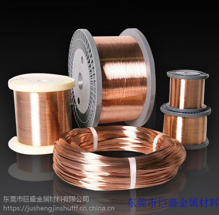 东莞巨盛生产销售高强度(φ1.5)c5210磷铜线,品质保障