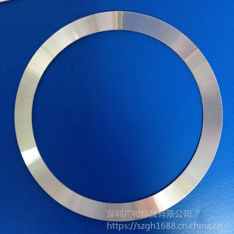 供应氧化 冲压 丝印CD纹 CD纹丝印标牌