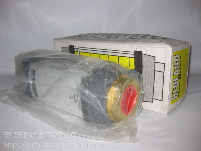 厂家直通价--HEDLAND流量计H760S-040
