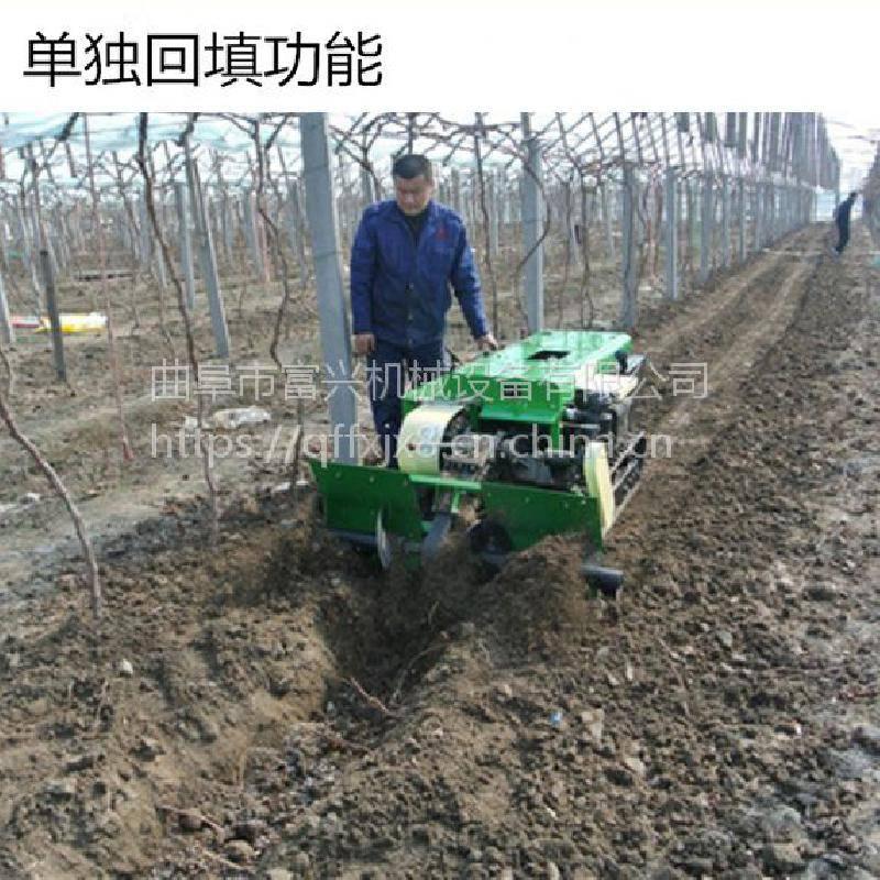 多功能履带开沟机 富兴自走式低矮果园开沟施肥回填机 坦克式田园管理机厂家