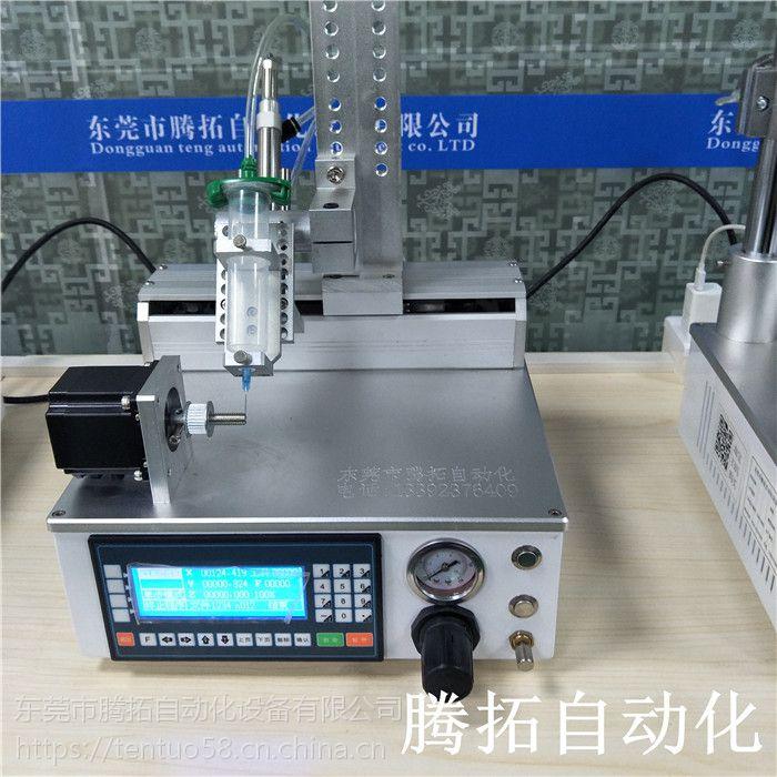 螺纹胶自动点胶机 外螺纹螺丝自动点胶机 圆形涂胶机