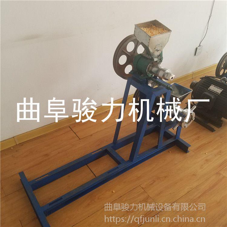 骏力热销 小型致富型机械江米棍机 多功能玉米面粉膨化机 组合膨化机