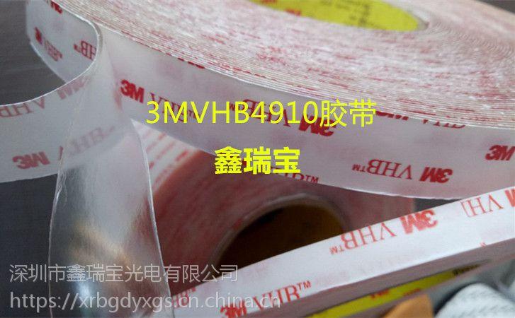 3MVHB黑/灰色双面胶3MVHB双面胶型号以及规格 透明vhb胶