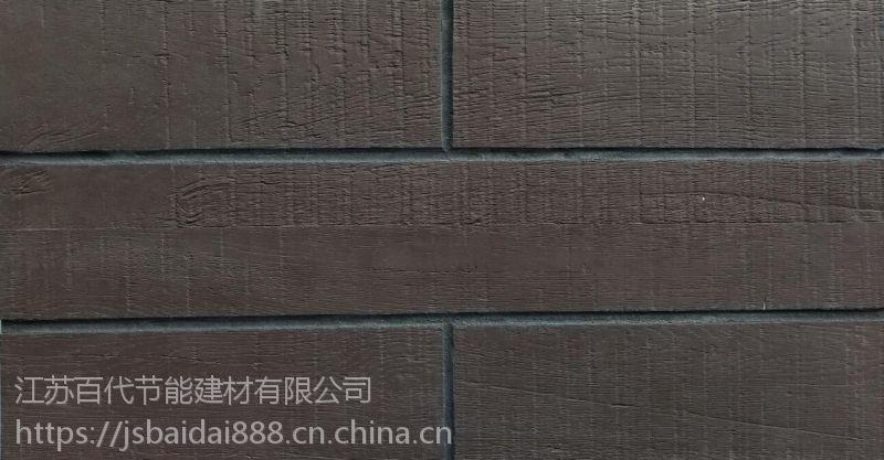 软陶北京软瓷百代软石具备天然的纹理具有弥新的视觉冲击感