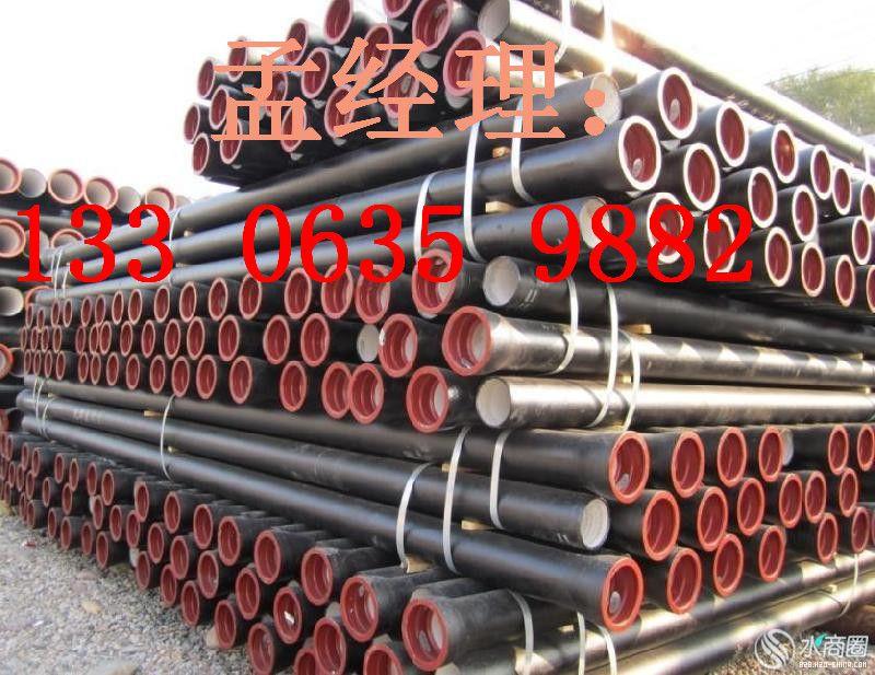 http://himg.china.cn/0/4_822_242714_800_617.jpg