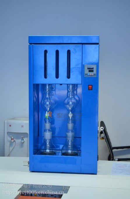 兰州索氏提取器JT-SXT-06脂肪测定仪2.4联
