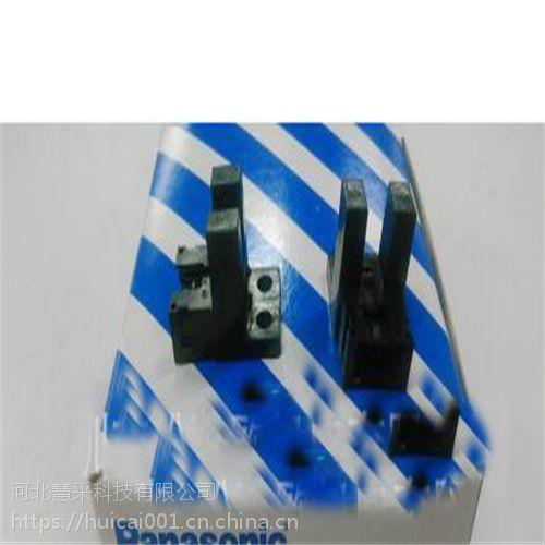 阜阳槽型光电传感器 PM-Y槽型光电传感器强烈推荐