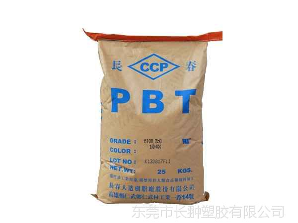 pbt/pc 6100-250 / 104低收缩pbt耐uv