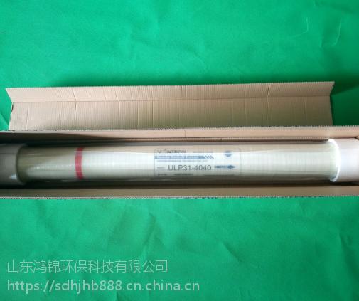 4寸汇通反渗透RO膜ULP31-4040