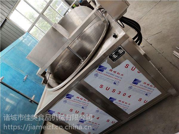 自动翻转油炸锅 佳美是制造多年设备的厂家 凤尾鱼油炸设备