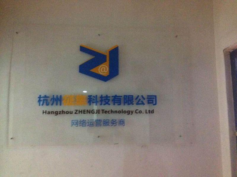 亚克力公司门牌定制,亚克力广告牌定制,杭州亚克力广告牌上门安装