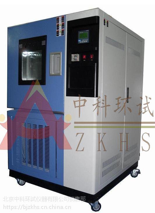 GDS-225北京高低温湿热试验箱10年品牌热销