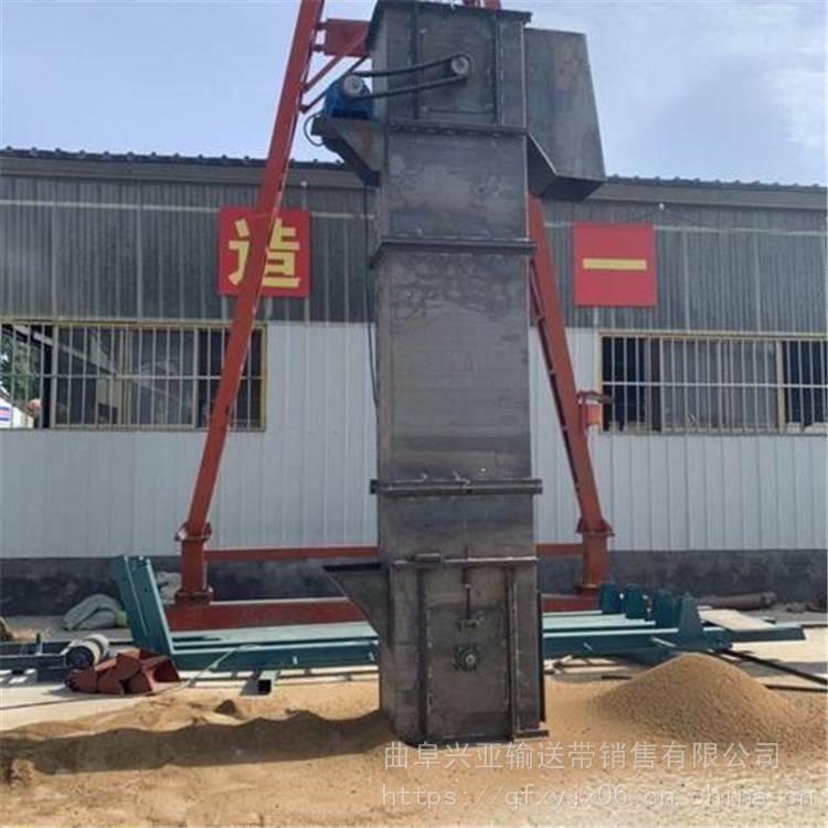 兴亚许昌市NE板链垂直斗式提升机 板链垂直提升机 大型矿用斗式上料机