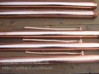 离子接地极纯铜载体--离子接地极使用什么材料制造的
