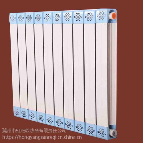 暖气片厂家销售 铜铝复合散热器 铜铝复合暖气片 HYTLF75/75