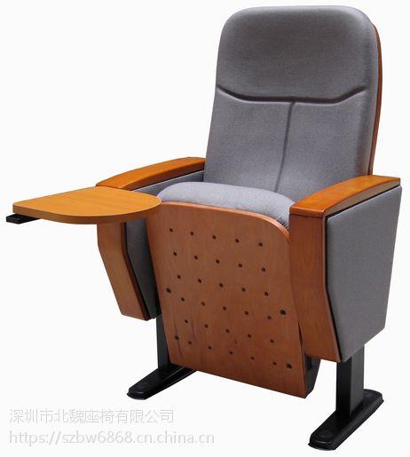 北魏【会议室礼堂排椅/会议报告厅椅厂家/大会堂排椅】品牌*厂家