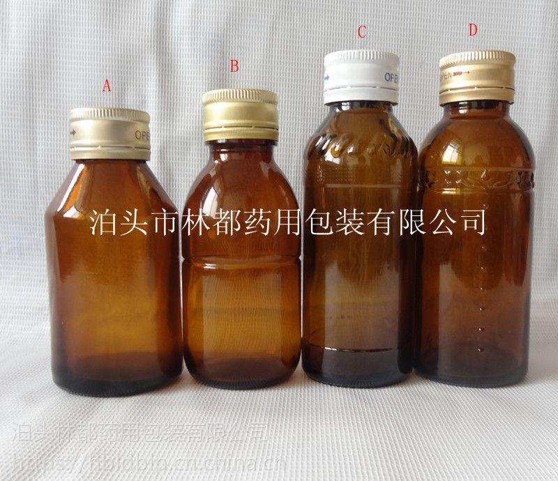 山东青岛供应100ml口服液瓶