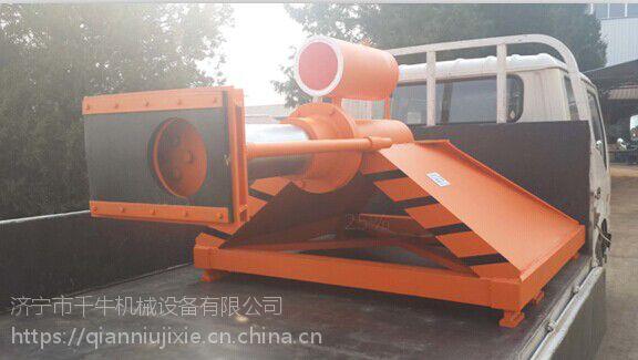 CDH-20型滑动插接式挡车器,改型滑移式挡车器