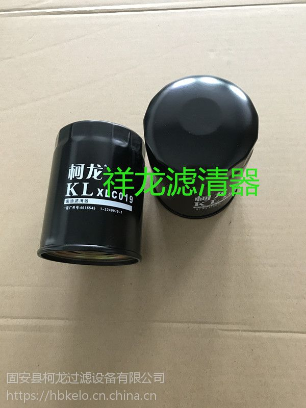 优质滤芯厂家直销柯龙XLC010柴油滤芯替代小松240-8挖掘机FS1242油水分离滤芯挖掘机价格