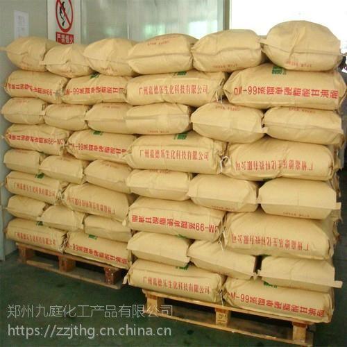 丙二醇脂肪酸酯厂家直销、丙二醇脂肪酸酯价格、