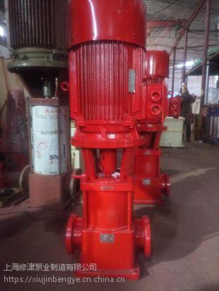 优质立式消防泵XBD12/35-80L/HY恒压切线泵 消火栓泵