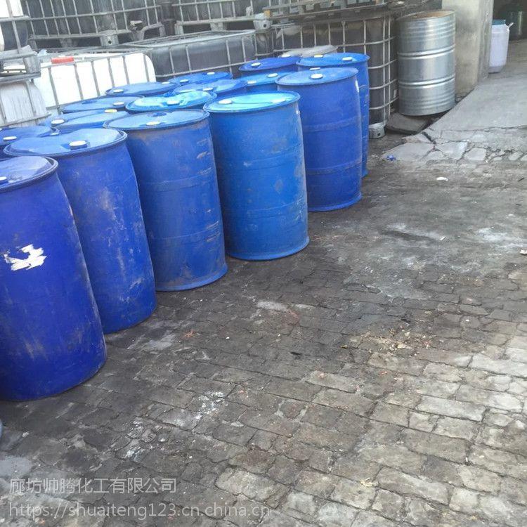 混凝土砂浆发泡剂 发泡水泥稳泡剂原液 水剂原液