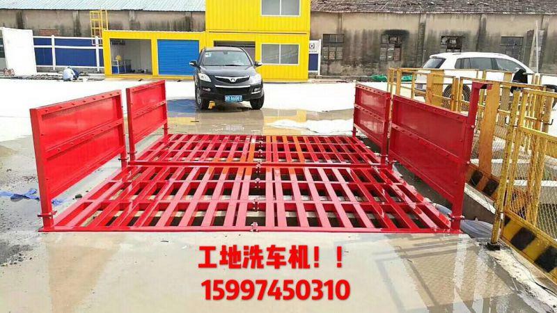 http://himg.china.cn/0/4_823_235818_800_450.jpg