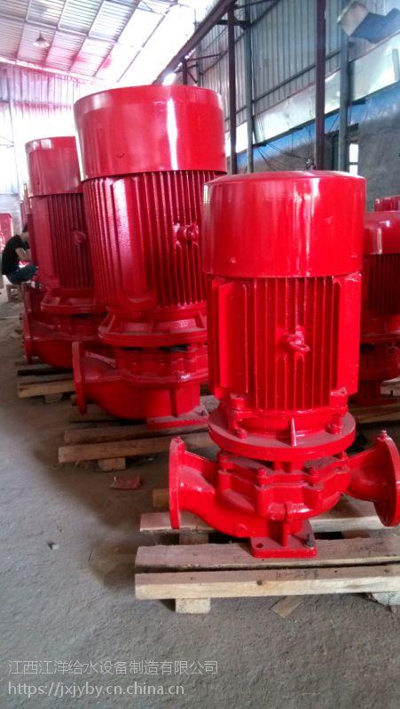 消火栓泵工作原理XBD12/60-SLH消防泵产品/立式喷淋泵图册