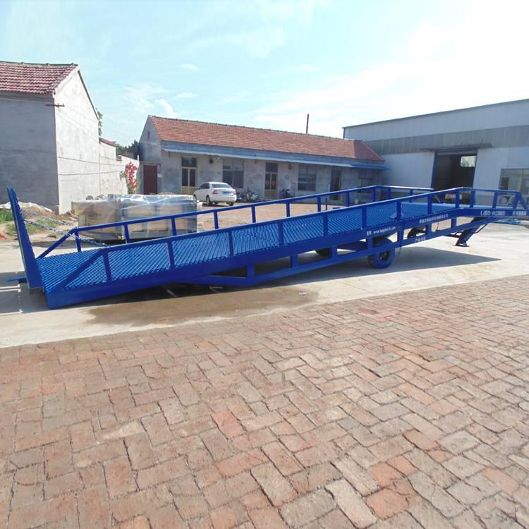 宁德厂家定制8T变幅式登车桥 移动式液压升降叉车装卸坡道过桥