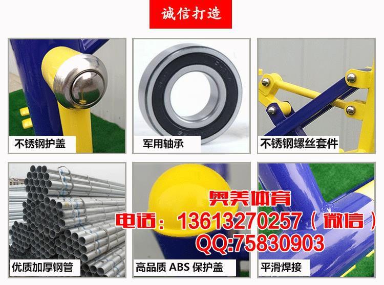 http://himg.china.cn/0/4_823_237714_750_558.jpg