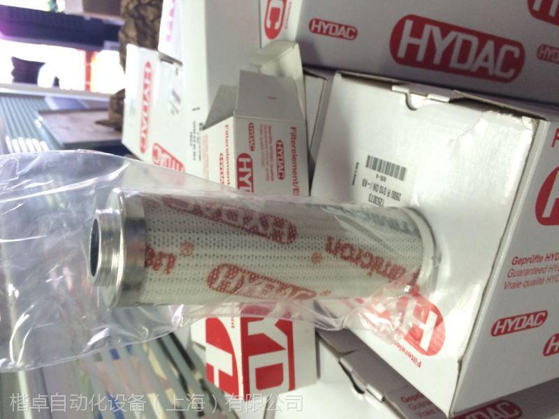 特价供应0160 DN 100 W/HC德国HYDAC贺德克液压滤芯