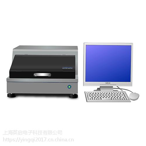 MALCOM TD-7A锡膏印刷检测仪
