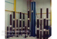 陶瓷支柱绝缘子q3厂家