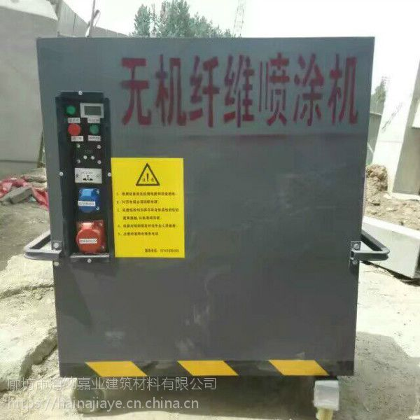 供应海纳嘉业HNJY无机纤维喷涂 电梯井吸音板 聚氨酯喷涂