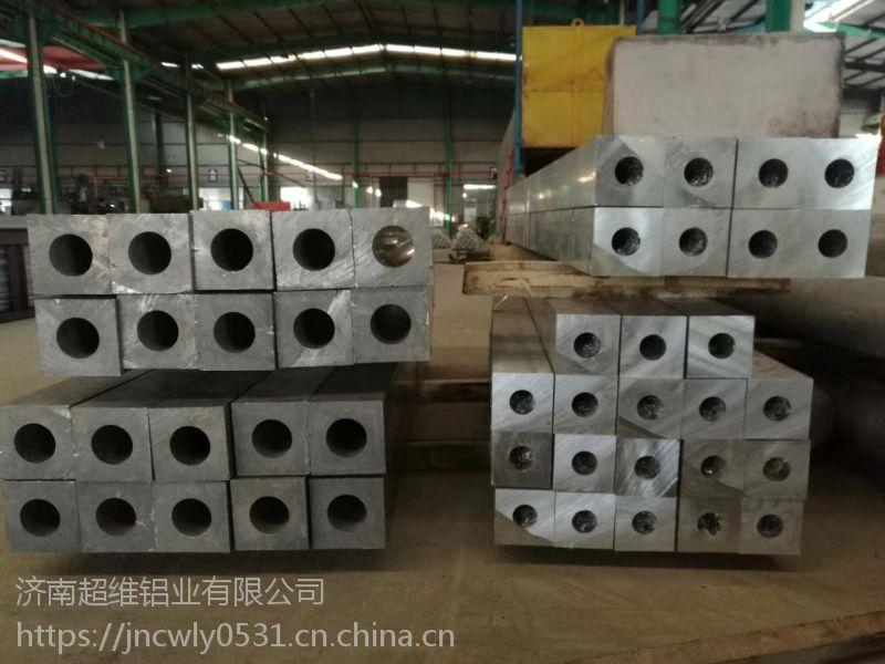 7075航空超硬铝板/7a04航空超硬铝板/7a04超硬铝棒尽在超维(推荐)