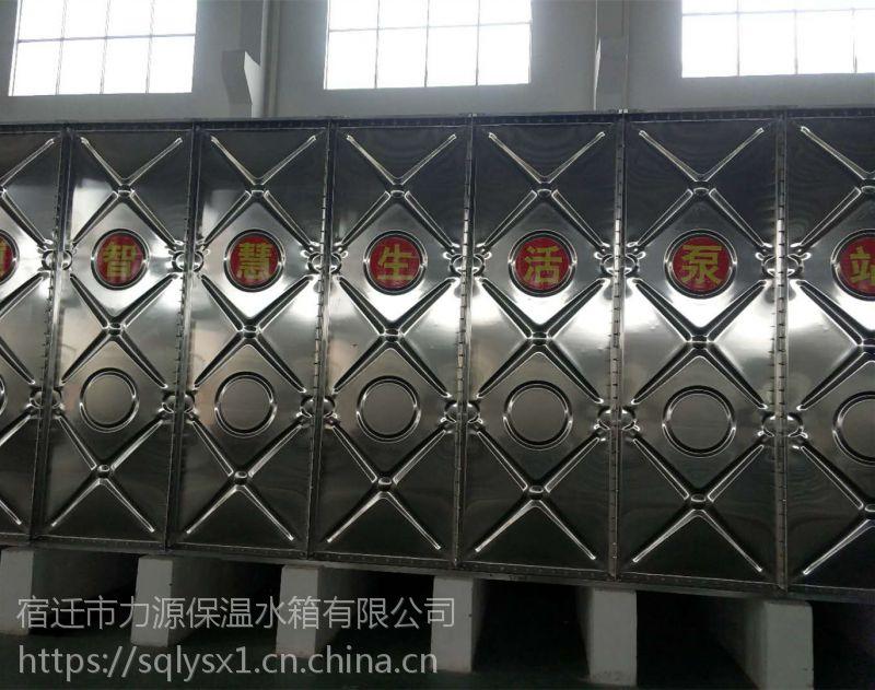 供应不锈钢消防水箱保温水箱箱泵一体化BDF水箱
