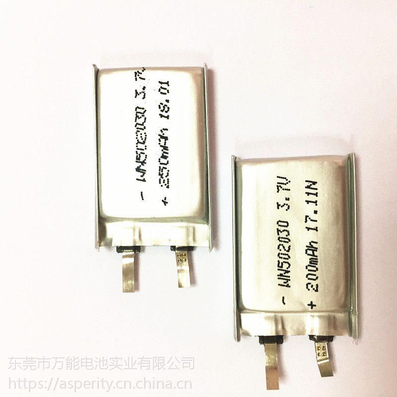插卡音箱录音笔打火机3.7v聚合物锂电池502030/200mah