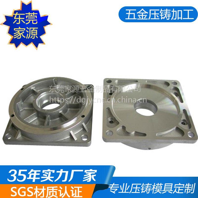 铝合金压铸加工 低压铸造锌压铸定做 机械五金加厂家可定制免费打样