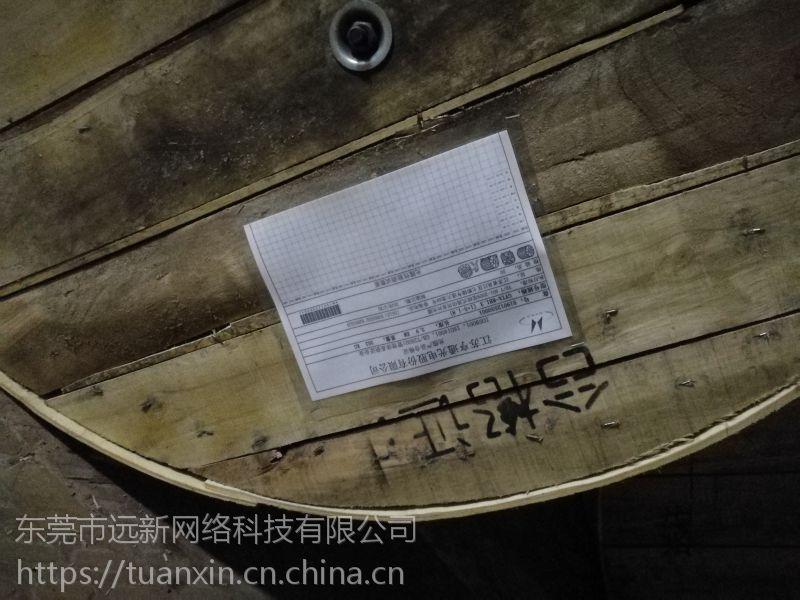 亨通GYTA 8B1.3 8芯室外光缆