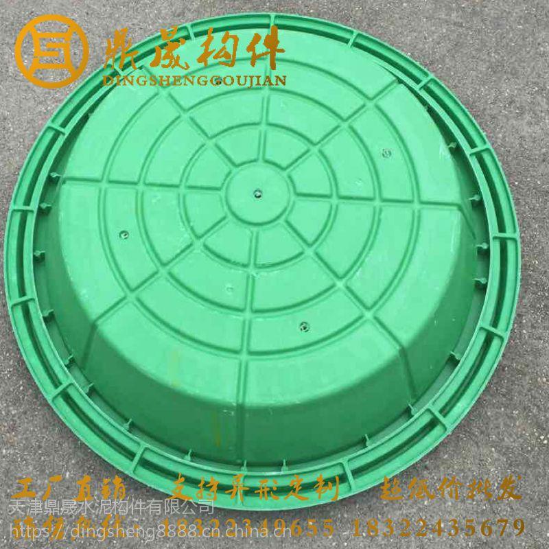 天津复合井盖厂 复合树脂 smc新型环保材料井盖 下沉式复合井盖 园林绿化用
