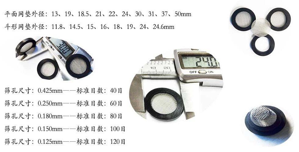 深圳市金丰硅胶制品有限公司