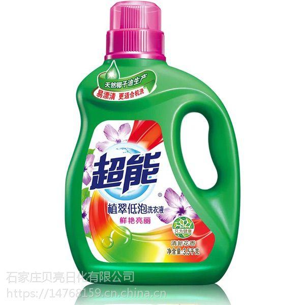 超能洗衣液桶装厂家直销批发