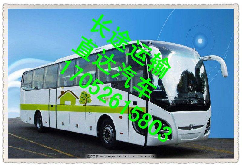 http://himg.china.cn/0/4_824_1017179_800_555.jpg