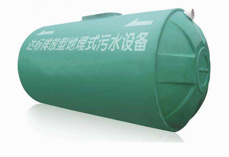 医疗废水处理玻璃钢设备出厂价格