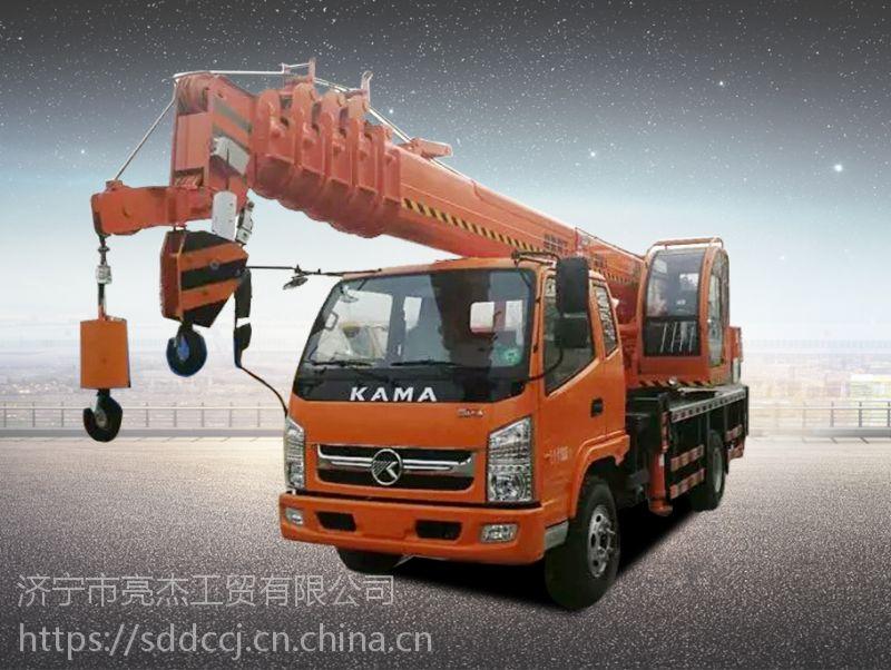 ***新凯马10吨汽车吊厂家直销
