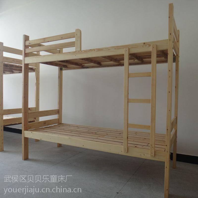 眉山幼儿园家具小孩午睡木床教具柜环保安全