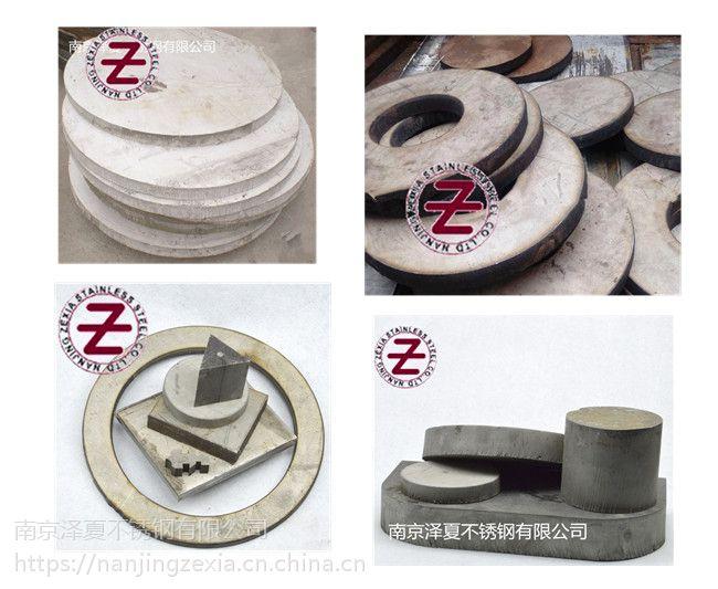 南京201不锈钢中厚板厚度标准 不锈钢板厂家 南京泽夏