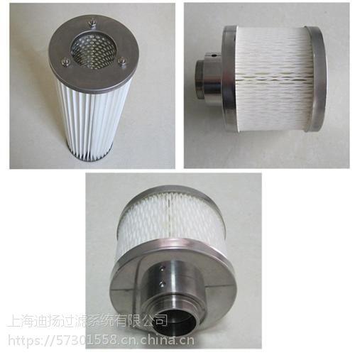 上海迪扬过滤(在线咨询)|宿迁滤筒|PTFE覆膜除尘滤芯