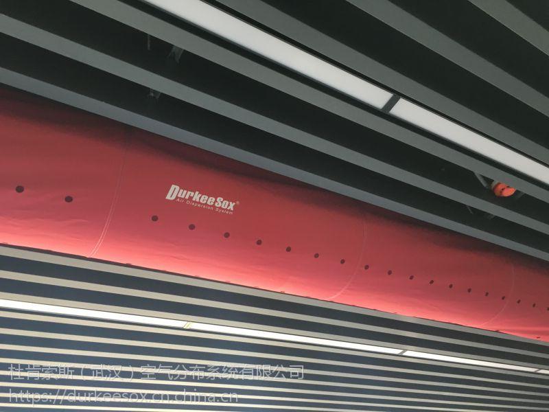 索斯布袋风管相比其他风管产品