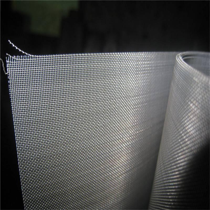 排水管过滤网 铜网过滤网 筛网批发